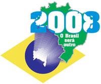 2008g.jpg